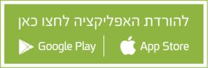 app_download-but