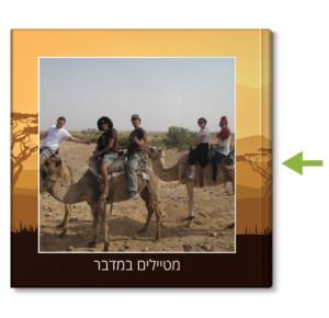 Camels_book+