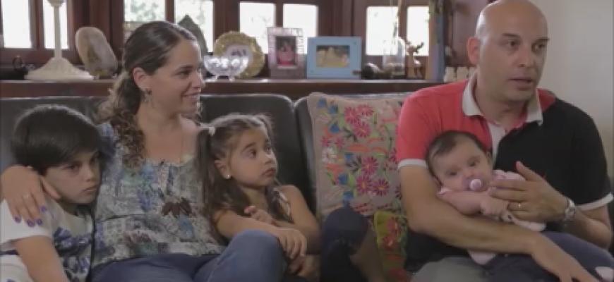 המסורת המשפחתית של משפחת חגאי – פריי